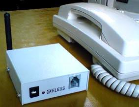 Шлюз GSM использует канал сотовой связи для эмуляции стационарной телефонной линии без использования проводов