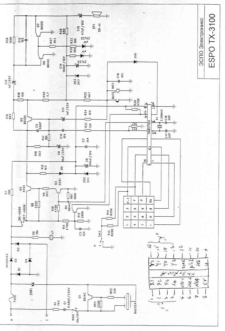 Схема телефона с